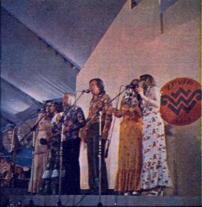 Ikersi kolobrzeg 1975 fot J Zelman
